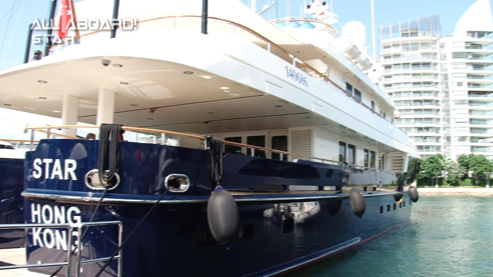 All Aboard! – Star